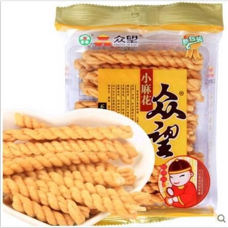咸宁崇阳众望小麻花130g (四袋装)15.8元包邮