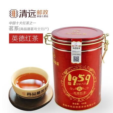 茗系 英德红茶正品100g罐装 一级茶叶广东特产尚品德茗 口感清香