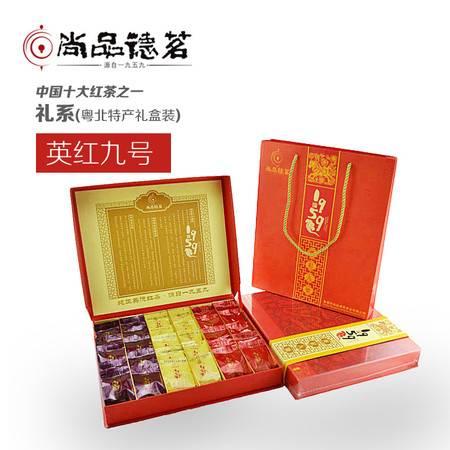 礼系 180g盒装正宗英德红茶英红九号 广东特产尚品德茗 送礼佳品