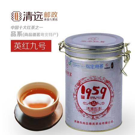 品系 英德红茶英红九号100g罐装 广东特产一级茶叶 尚品德茗
