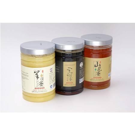 张金道达因苏 纯天然美容养颜羊脂蜜 500g