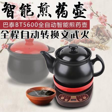 巴泰3.6L陶瓷煎药壶套装