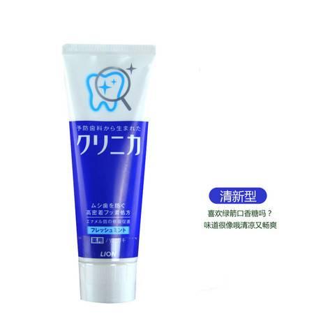 狮王(Lion) CLINICA酵素洁净立式牙膏劲爽薄荷 130g 日本进口