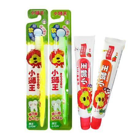 狮王 LION小狮王 儿童口腔清洁套餐 6-12岁儿童牙刷2支+儿童木糖醇水果味牙膏2支
