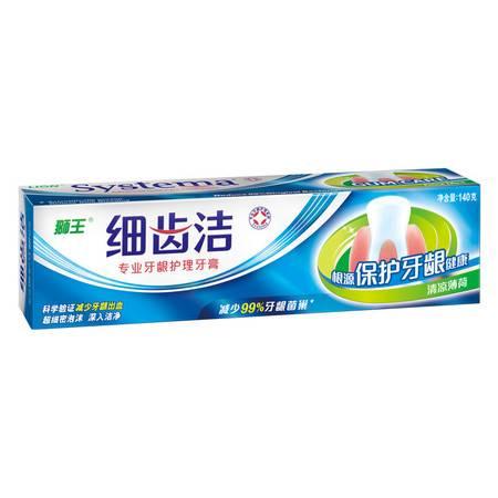 狮王(Lion)  专业牙龈护理牙膏 140克 清凉薄荷