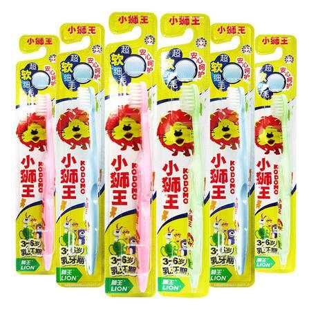狮王(Lion) 儿童牙刷6只装(3-6岁 6-12岁可选)6-12岁官方标配