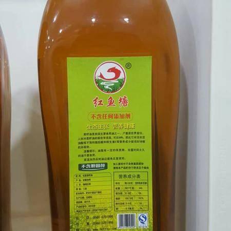 红鱼塘  压榨菜籽油
