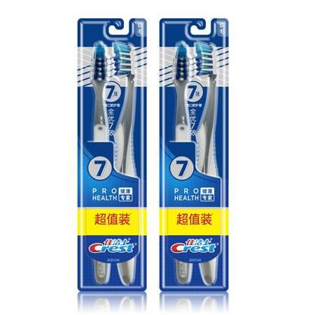 佳洁士/CREST 全优7效 清洁舌苔2支*2套(共4支)成人软毛牙刷 组合优惠装