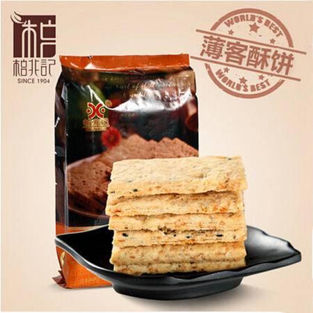 柏兆记安徽安庆特产粗粮薄脆饼干(240g*5袋)