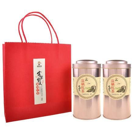 梅州客家特产 客家农夫富硒红茶马口铁罐装80g 2016新茶茶叶 特级