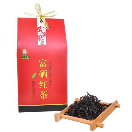 客家特产 客家农夫富硒红茶体验礼盒装80g 2016新茶茶叶特级