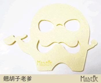 翘胡子老爹【独家】台湾造创意毛毡杯垫MadeBe自然能量品牌正品