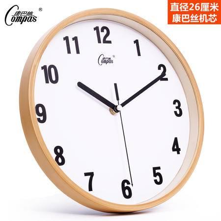 康巴丝10英寸客厅创意简约现代实木色超静音挂钟卧室圆形石英钟表大时钟