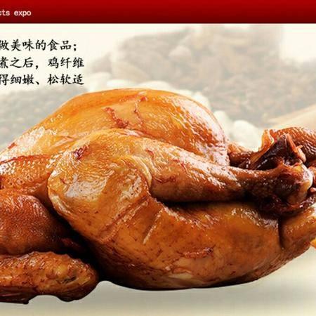 【邮乐南阳】 郭滩 土公鸡 2只装