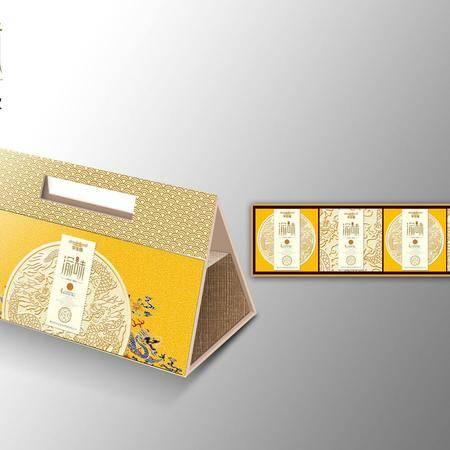 华生园 臻品礼  预售 8月29日发货
