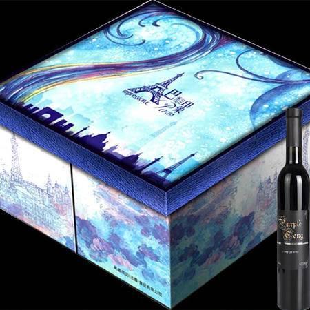 阿芒迪娜  印象巴黎  预售 8月29日发货