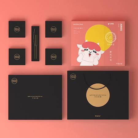 [星座邮局 X 同道大叔]联名限量款星座主题月饼套盒团购版。支持微信支付,9月6-8日集中发出。