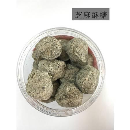 老俵情 【都昌味道】传统手工糕点芝麻酥糖 酥糖粑 芝麻麦芽糖 无添加剂点心糕点 1000g