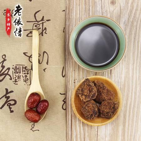邮乐购 抚州特产东乡红糖 香甜可口 500G