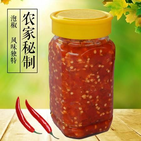 邮乐购 抚州金溪特产 辣椒酱剁椒泡椒 500g
