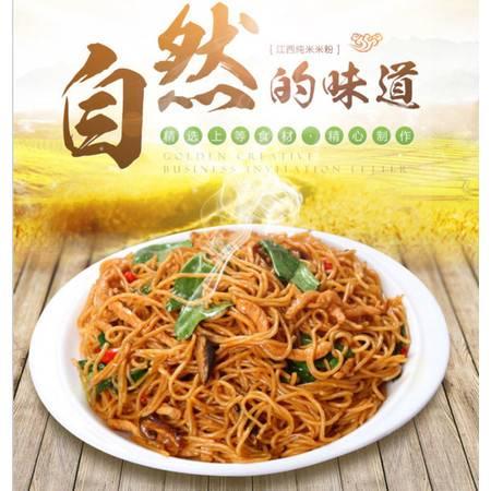 邮乐购 抚州金溪特产 米粉 粉干 2.5kg