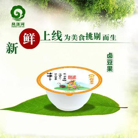 凤落河美食丰乐酱干安徽特产小吃休闲手工卤豆果素肉50克/盒