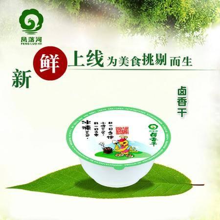 凤落河美食丰乐酱干安徽特产小吃休闲手工卤香干素肉45克/盒