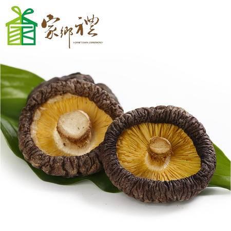 神农架香菇