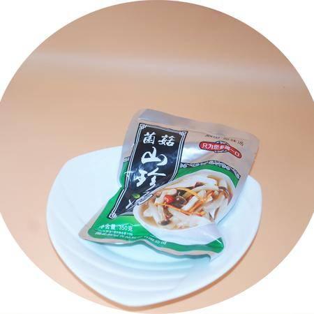 晨山原味养生汤--山珍菌菇汤-350g/袋