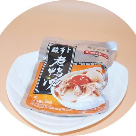 晨山原味养生汤-酸萝卜老鸭汤-350g/袋
