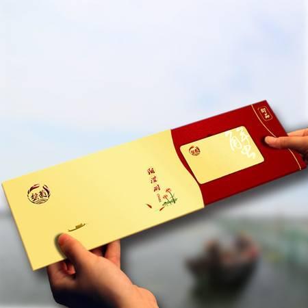 【螯菊】阳澄湖大闸蟹礼券礼卡 2988型10只装螃蟹提货券