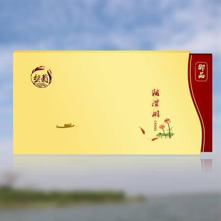 【螯菊】阳澄湖大闸蟹礼券礼卡 688型8只装螃蟹提货券