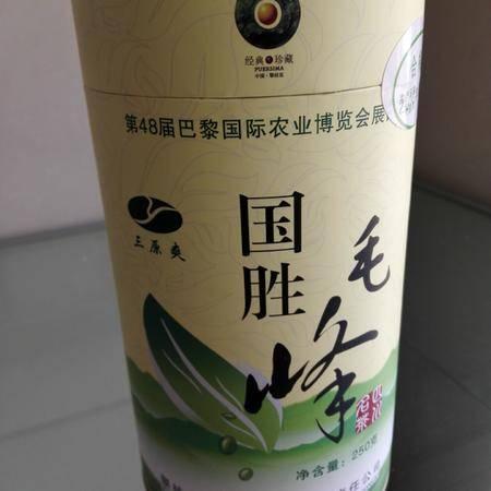 三原爽 国胜茶250克盒装