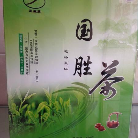 三原爽 国胜茶盒装150克