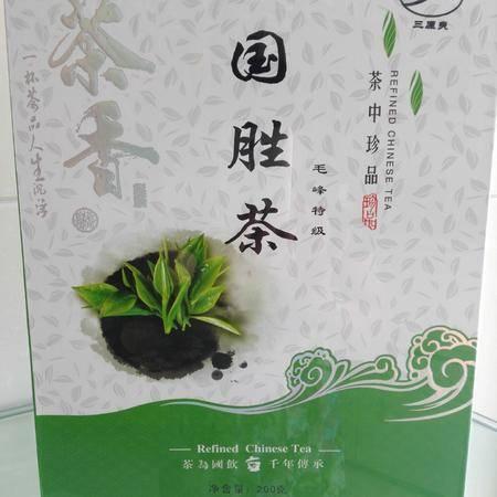 三原爽 国胜茶盒装200克