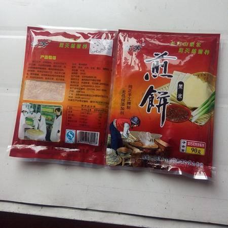 吉芳 黑米煎饼 纯天然手工煎饼