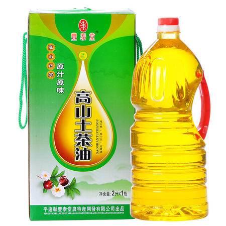 丰泰堂 梅州平远客家特产丰泰堂高山土茶油 野生山茶油食用油茶籽油2L