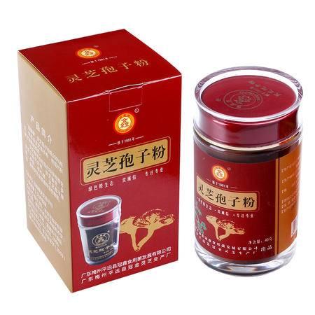 冠鑫 梅州平远客家特产 冠鑫40g半野生灵芝孢子粉
