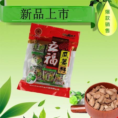 皖五福 五福瓜蒌籽2016年新籽、坚果炒货天柱山特产、休闲小零食