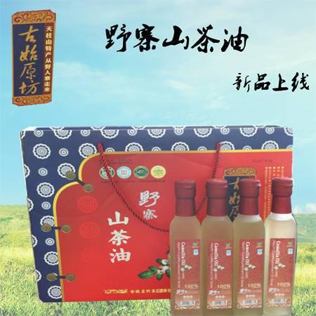 皖五福 野寨茶油纯正山茶油 野生压榨茶籽油 食用茶油