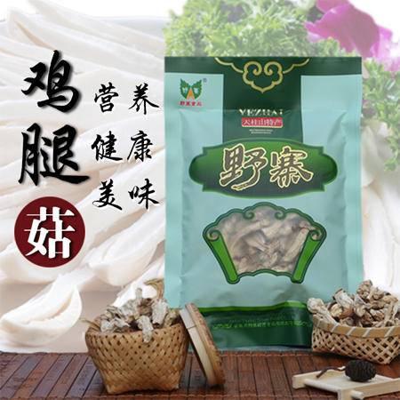 皖五福 新货 特级鸡腿菇干货 农家土特产野生鸡腿磨菇 食用菌鸡枞菌类优