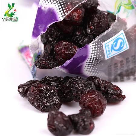 东北特色休闲零食 纯野生蓝莓果干 散装三角包500克