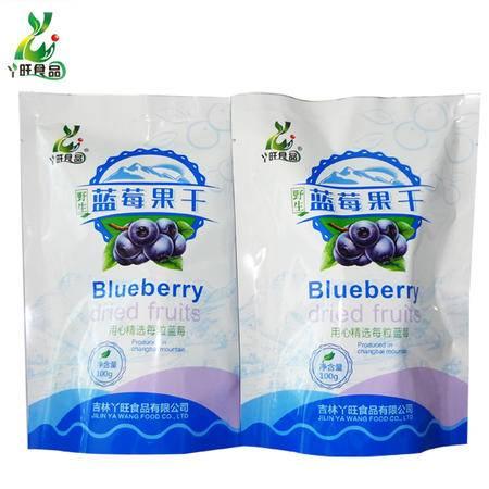 东北纯野生 原味蓝莓果干 100克 休闲食品 内置小包装