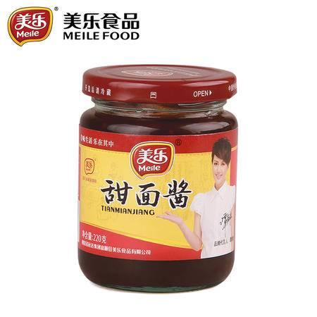美乐甜面酱220g正品炸酱面调料北京烤鸭黄瓜蘸酱煎饼大葱酱肉夹馍