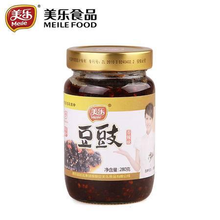 美乐280g香辣豆豉真品风味下饭菜拌菜面夹馍饼佐餐炒回锅肉
