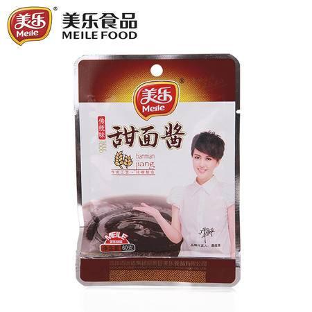 美乐甜面酱炸酱面拌面酱调料佐料北京烤鸭蘸酱煎饼大葱蘸大酱60g