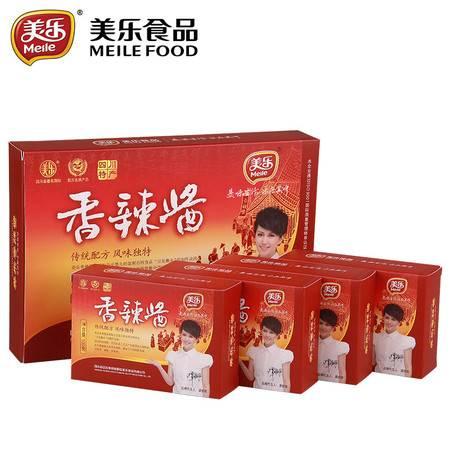 美乐香辣酱礼盒400g正品四川特产纯辣椒酱老干妈烧炒菜火锅佐料