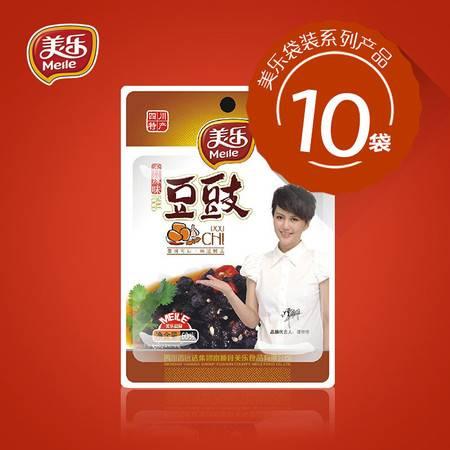 美乐香辣豆豉60gx10袋正品风味下饭菜面夹馍饼佐餐炒回锅肉