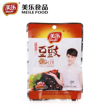 美乐香辣豆豉60g正品风味下饭菜拌菜面夹馍饼佐餐老干妈炒回锅肉