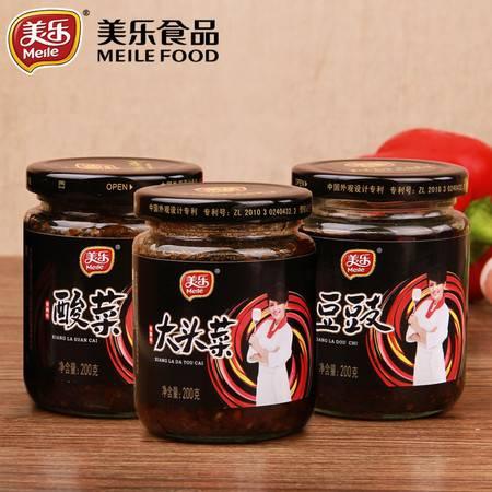 美乐600克香辣菜系列(200克豆鼓+200克大头菜+200克酸菜)下饭菜